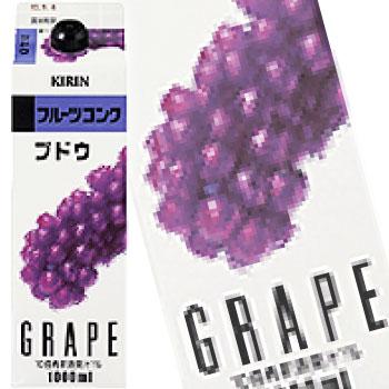 キリン フルーツコンク ブドウ 1L (シロップ...の商品画像