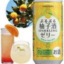 白鶴 ぷるぷる柚子酒スパークリングゼリー 5% 1ケース(190ml 缶×30本) 【02P20Jan17】 【PS】
