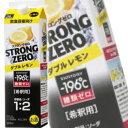 サントリー -196℃ストロングゼロ コンク ダブルレモン 1.8Lパック [コンクリキュール] 【02P07Jan17】 【PS】