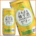 白鶴 ぷるぷる柚子酒スパークリングゼリー 5% 1ケース(190ml 缶×30本)