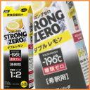 サントリー -196℃ストロングゼロ コンク ダブルレモン 1.8Lパック [コンクリキュール] 【02P04Feb17】 【PS】