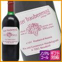 ローター・トラウベンモスト 赤(ぶどうジュース) 1L(ノンアルコールワイン) 【05P03Dec16】 【PS】