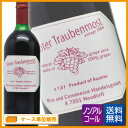ローター・トラウベンモスト 赤(ぶどうジュース)[1ケース1L×12本](ノンアルコールワイン)【送料無料】【02P20Jan17】 【PS】