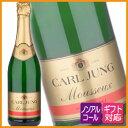 【楽天最安値に挑戦中!】カールユング スパークリング 750ml [ノンアルコールワイン・白泡] 750ml 【05P03Dec16】 【PS】