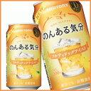 サントリー のんある気分 ソルティドッグ 350ml 缶(1ケース24本) 【02P22Apr17】 【PS】