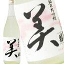 蓬莱泉 美 純米大吟醸 1.8L 日本酒