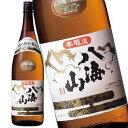 八海山 特別本醸造 1.8L [日本酒]【ラッキーシール対応】