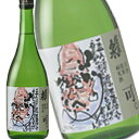 蓬莱泉 可 特別純米 720ml [日本酒]【ラッキーシール対応】