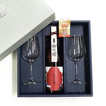 御代櫻 純米吟醸 岐阜九蔵 720ml+レーマン酒グラス(クリスタル)2本ギフトセット