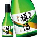 菊正宗 純米 樽酒 300ml瓶 (日本酒)