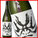 百十郎 純米大吟醸 黒面 720ml [日本酒]【532P14Oct16】 【PS】