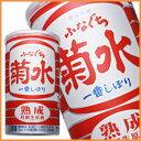 菊水 熟成 ふなぐち 一番しぼり 吟醸生原酒 200ml 1ケース30本入り 【送料無料】