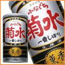 菊水 薫香 ふなぐち 一番しぼり 生原酒 200ml 1ケース30本入り 【送料無料】
