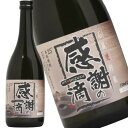 ショッピング芋焼酎 感謝の一滴(ひとしずく) 黒麹 25° 720ml 芋焼酎