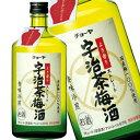 チョーヤ 宇治茶梅酒 720ml【ラッキーシール対応】
