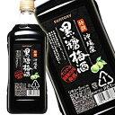 サントリー 沖縄産黒糖梅酒 1.8Lペット [コンクリキ