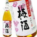 白玉醸造 さつま梅酒 1.8L【ラッキーシール対応】