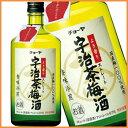 チョーヤ 宇治茶梅酒 720ml