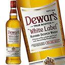 デュワーズ ホワイトラベル 700ml スコッチ ウイスキー