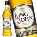 ロングジョン 700ml [スコッチ・ウイスキー]【ラッキーシール対応】