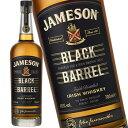 ジェムソン ブラック バレル 700ml [アイリッシュ・ウイスキー]【ラッキーシール対応】