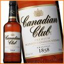 カナディアン クラブ 700ml [カナディアン・ウイスキー] 【05P02Sep17】 【PS】