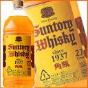 サントリー 角瓶 2.7Lペット 1ケース(6本まとめ買い) 【送料無料】【532P14Oct16】 【PS】