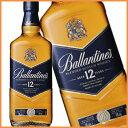 バランタイン スコッチ ウイスキー