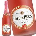 ショッピングリング ジュエリーキャッスル カフェ・ド・パリ ストロベリー 750ml ワイン カフェドパリ スパークリングワイン cafe de paris
