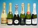 飲みきりサイズ! 初めてでも飲みやすい ハーフ甘口スパークリングワイン6本セット (ワイン) 【送料無料】【02P01Apr17】 【wineday】