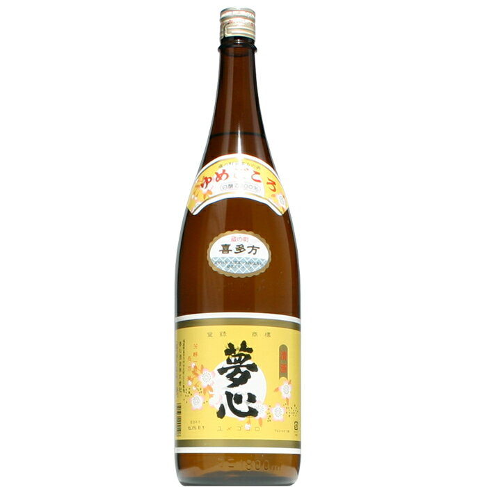 日本酒夢心普通酒会津金印1800ml