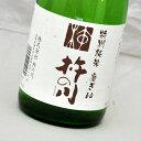 杵の川特別純米・磨き60(720ml)【日本酒・長崎県・sa...