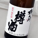 杵の川蔵出し限定 樽酒(720ml)【日本酒・長崎県・sake】