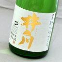 杵の川特別純米・磨き60(720ml)【日本酒・長崎県・sake】