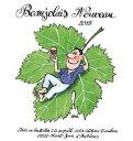 マルセル・ラピエール ボジョレー・ヌーヴォー2018赤ワイン...