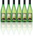 ドイツワイン・お買い得6本セットツェラー シュヴァルツ・カッツ Q.b.A.【送料無料】【沖縄県送料無料対象外】