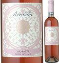 フェウド・アランチョ・ロザート ロゼ・ワイン 750ml