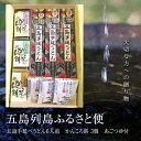 送料無料 五島列島特産かんころ餅(3個)...