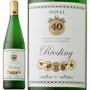 ショッピングit ジドヴェイ トラディショナル リースリング 2015年 Jidvei Traditional Riesling 2015 (750 ml)ルーマニアワイン、フルーティーな白ワイン・記念日、誕生日に贈ろう♪もらって嬉しいお酒ギフト プレゼントに・焼き鳥や魚料理と一緒に白ワイン♪女子会に