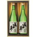 日本酒 地酒 美少年