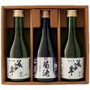 日本酒 地酒