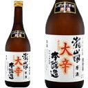 瀧嵐 大辛本醸造 720ml和食や珍味、日本の味覚と相性抜群 プロがお届けする地酒・日本酒。還暦祝いや父の日、開店祝い、パーティー宴会への手土産などにオススメ♪