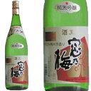 超特撰純米吟造り 1.8L和食や珍味、日本の味覚と相性抜群 プロがお届けする地酒・日本酒。還暦祝いや父の日、開店祝い、パーティー宴会への手土産などにオススメ♪