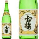 古梅 1.8L和食や珍味、日本の味覚と相性抜群 プロがお届けする地酒・日本酒。還暦祝いや父の日、開店祝い、パーティー宴会への手土産などにオススメ♪