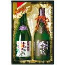 ショッピングおすすめ 斗瓶囲い しゃくなげの詩 セット和食や珍味、日本の味覚と相性抜群 プロがお届けする地酒・日本酒。還暦祝いや父の日、開店祝い、パーティー宴会への手土産などにオススメ♪