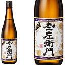 純米酒 美少年 杢左衛門 720ml和食や珍味、日本の味覚と相性抜群 プロがお届けする地酒・日本酒。還暦祝いや父の日、開店祝い、パーティー宴会への手土産などにオススメ♪