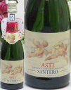 ショッピングメッセージカード無料 10本セット 天使のアスティ ワイン 天使のアスティ・スプマンテ スパークリング イタリアワイン(甘口)750ml×10本 バレンタイン