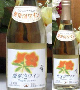 北海道産葡萄100% おたる 微発泡ワイン ナイアガラ(白/やや甘口) 500ml