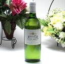 【高品質フランス白ワイン】キュヴェ・ブレヴァン 白ワイン(フランス)750ml