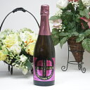 モンドセレクション金賞の「にごり梅酒」がスパークリングに!薩摩スパークリング 炭酸にごり梅酒 梅太夫 375ml